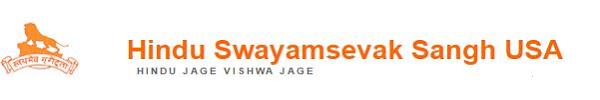 HINDU SWAYNAMSEVAK SANGH